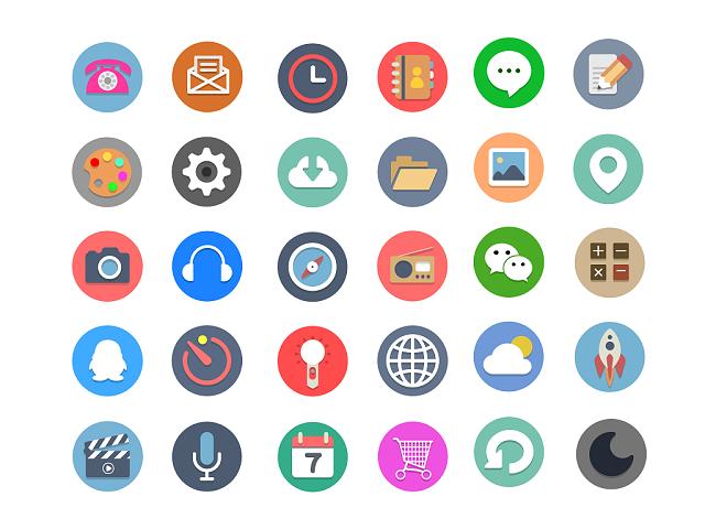 彩色矢量手机主题PPT图标