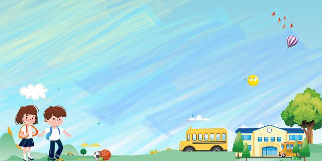 卡通手绘儿童开学PPT背景
